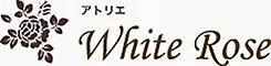 アトリエ White Rose ロゴ